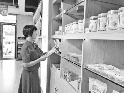 仓山·临洮农特馆带动约500户贫困户脱贫增收
