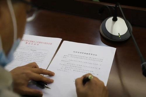 名单公布!福州市委文明办约谈41家文明单位(校园)