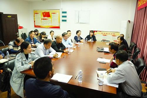 仓山区社会科学界组织开展学习党的十九届五中全会精神座谈会