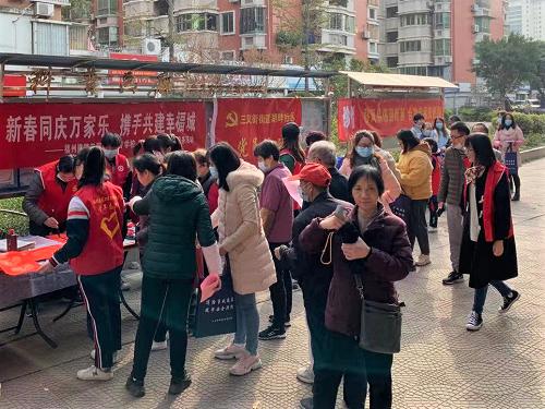 【网络中国节】三叉街司法所开展送法迎新春宣传活动