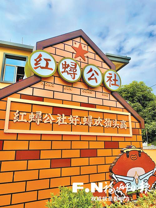 福州東部片區城鄉融合一線見聞:城市進得了 鄉村回得去