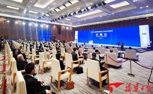 胡春華出席第二十一屆中國國際投資貿易洽談會開幕式并致辭