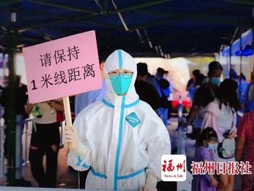 """福州""""教科書式""""核酸檢測現場!市二醫院的""""悟空圈""""亮了……"""